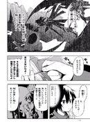 Manga Volume 02 Clock 7 025