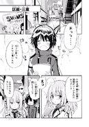 Manga Volume 03 Clock 14 006