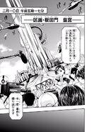 Manga Volume 06 Clock 30 002