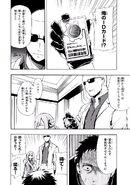 Manga Volume 01 Clock 3 029