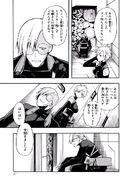 Manga Volume 03 Clock 12 012