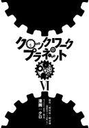 Manga Volume 06 Prologue 002