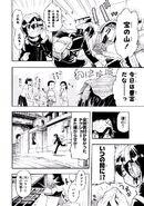 Manga Volume 01 Clock 1 009