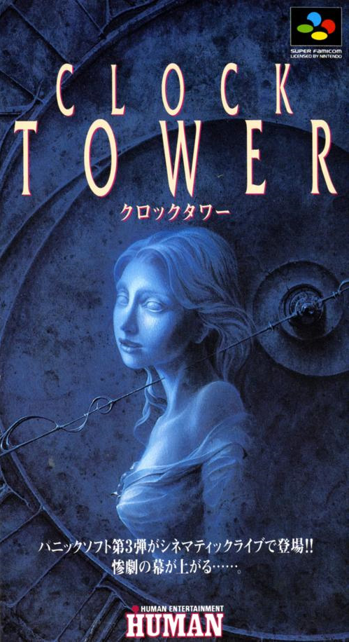 [Análise Retro Game] - Clock Tower The First Fear - SNES/PS1/WS Latest?cb=20140813070205