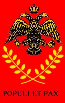 File:Svanskaimperialflag.jpg