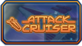 Attack Cruiser icon.png