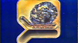 Kromo's Producciones Video Home (VHS Argentina)