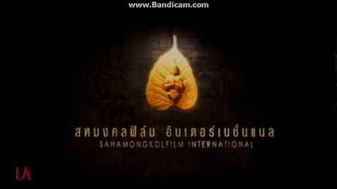 Sahamongkolfilm International Logo