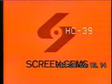Screen Gemstelevision 1969