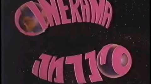 Cinerama 4 (Mid 1980's)