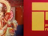 Prathima Films (India)