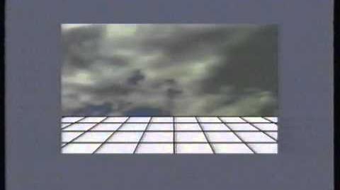 Castle Vision (1987) VHS UK Logo