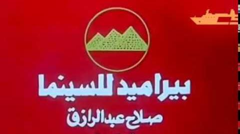 Egyptian Film Distributors Logo