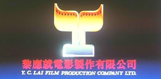 Y. C. Lai Film Production Company Ltd. (Hong Kong ...