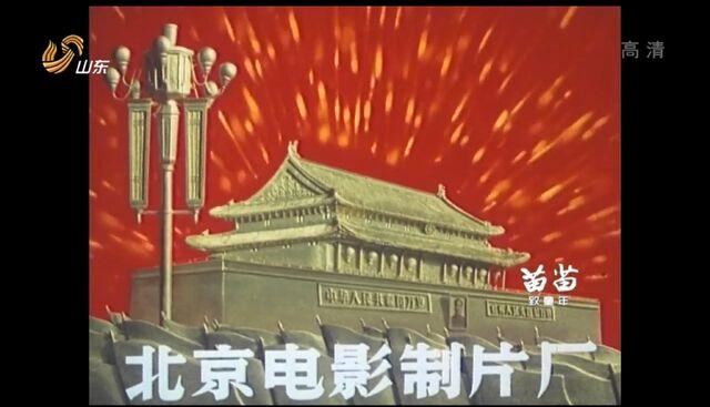 File:Beijing-studio.jpeg