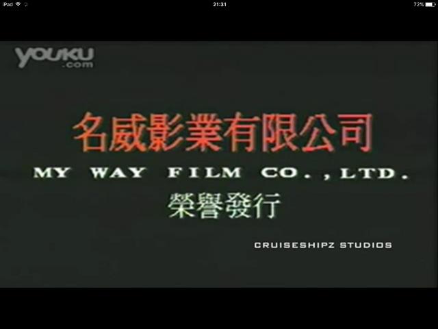 File:Mywayfilms.png