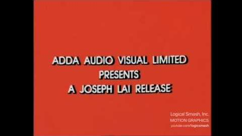 ADDA Audio Visual presents a Joseph Lai Release (1983)