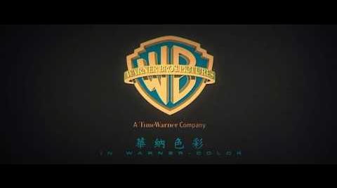 Opening Logos - The Lego Ninjago Movie