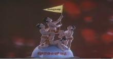 Dwarakish chitra-0