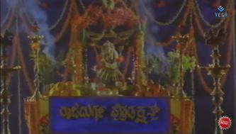 Dwarakish Chitra (1994)-0