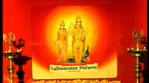 Vallimanalan Pictures (1978)