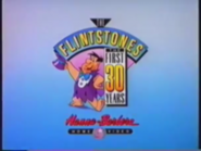 Hanna-Barbera Home Video (1990)