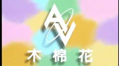 """Kapok AV"" logo. Hong Kong home video logo from a LaserDisc....-0"