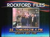 Wcbs-1984-rockfordfilesident