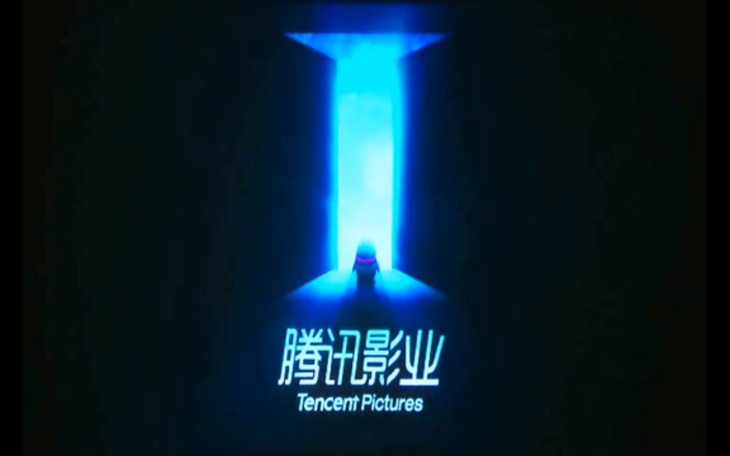 Tencent Pictures (China) | Closing Logo Group Wikia | FANDOM