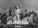 Shri Gouri Pictures, Kolhapur (India)