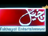 Takhayal Entertainment (Egypt)