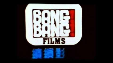 Bang! Bang! Films Logo
