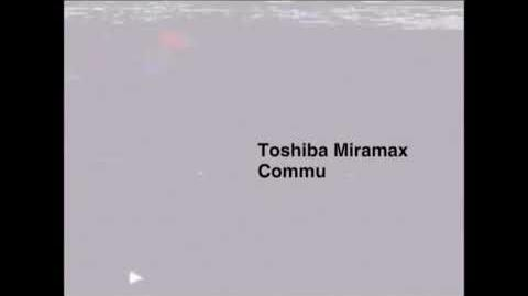Toshiba Miramax Communications Logo (2000 and 2009-presents)