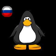 Russia Flag PC