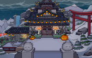 Halloween Party 2017 Dojo Courtyard