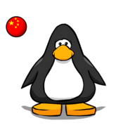 China Flag PC
