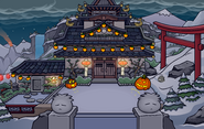 Halloween Party 2018 Dojo Courtyard