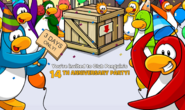 14th Anniversary Party Login Screen
