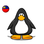 Liechtenstein Flag PC