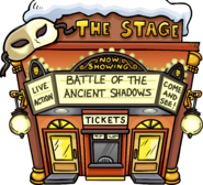 Battle of the Ancient Shadows - Exterior