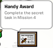 Handy Award SB