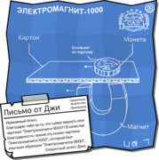 Magnet Blueprints full award ru