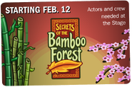 Yet another ad for Bamboo Forest