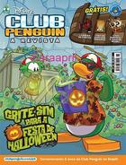 Club-penguin-2013-09-2105-copy-copy9