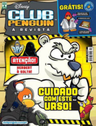 ClubPenguin A Revista 12th Edition