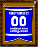 Blue Pennant full award ru