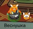 Веснушка en el juego con su Puffle Gato