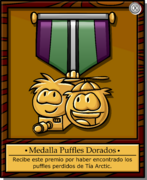 Mission 1 Medal full award es