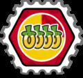 Fast Food stamp