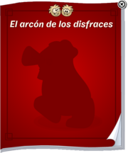 Arcon de los Disfraces